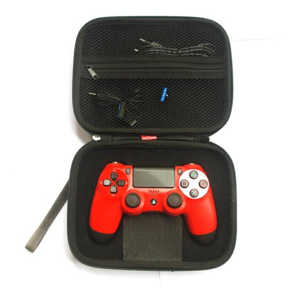 ps4收納包 PS4手柄包 PS4手柄收納包 手柄盒 PS4手柄保護包 寶貝計畫