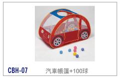 【兒童玩具】汽車帳篷