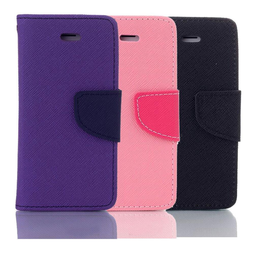 Apple iPhone 7 Plus/iPhone 8 Plus 共用 5.5吋馬卡龍雙色手機皮套 撞色側掀支架式皮套 矽膠軟殼 紫粉黑多色可選