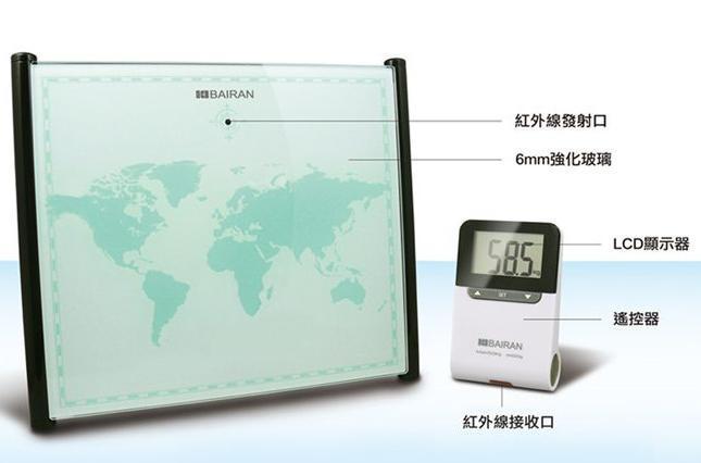 《省您錢購物網》福利品~白朗BAIRAN紅外線電子體重計(FBMI-A26)