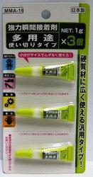 大賀屋 多用途 強力 瞬間 接著劑 (1g/3入) 速乾 黏著劑 瞬間膠 黏膠 日本製 正版 授權 J00013343