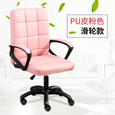電腦椅 電腦椅家用舒適久坐辦公椅子老闆椅簡約靠背升降座椅學生職員轉椅『MY4110』