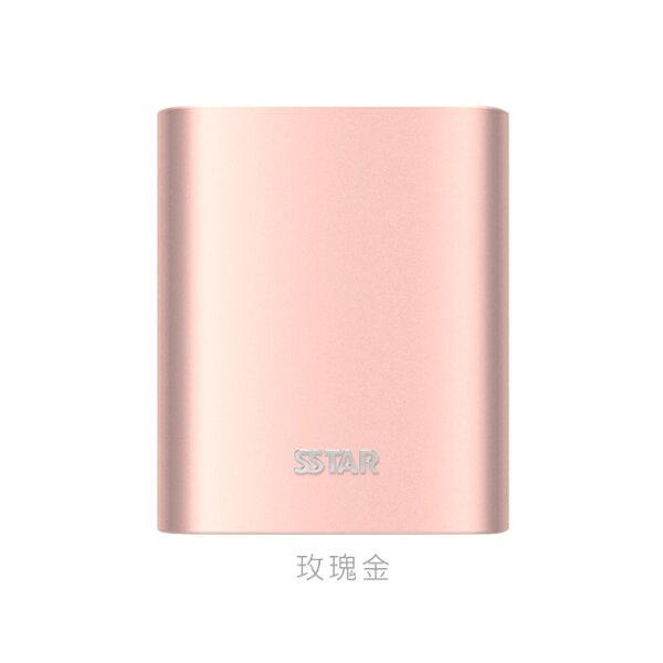 【SSTAR】10400mAh金屬質感行動電源(BSMI認證台灣製造)