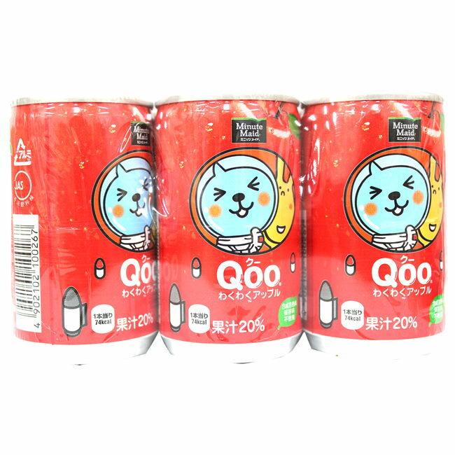 Qoo蘋果果汁160ml瓶