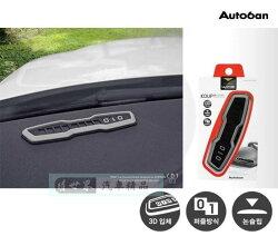 權世界@汽車用品 韓國 Autoban WINE 止滑墊式流線造型 車用電話手機號碼留言板 AW-D81