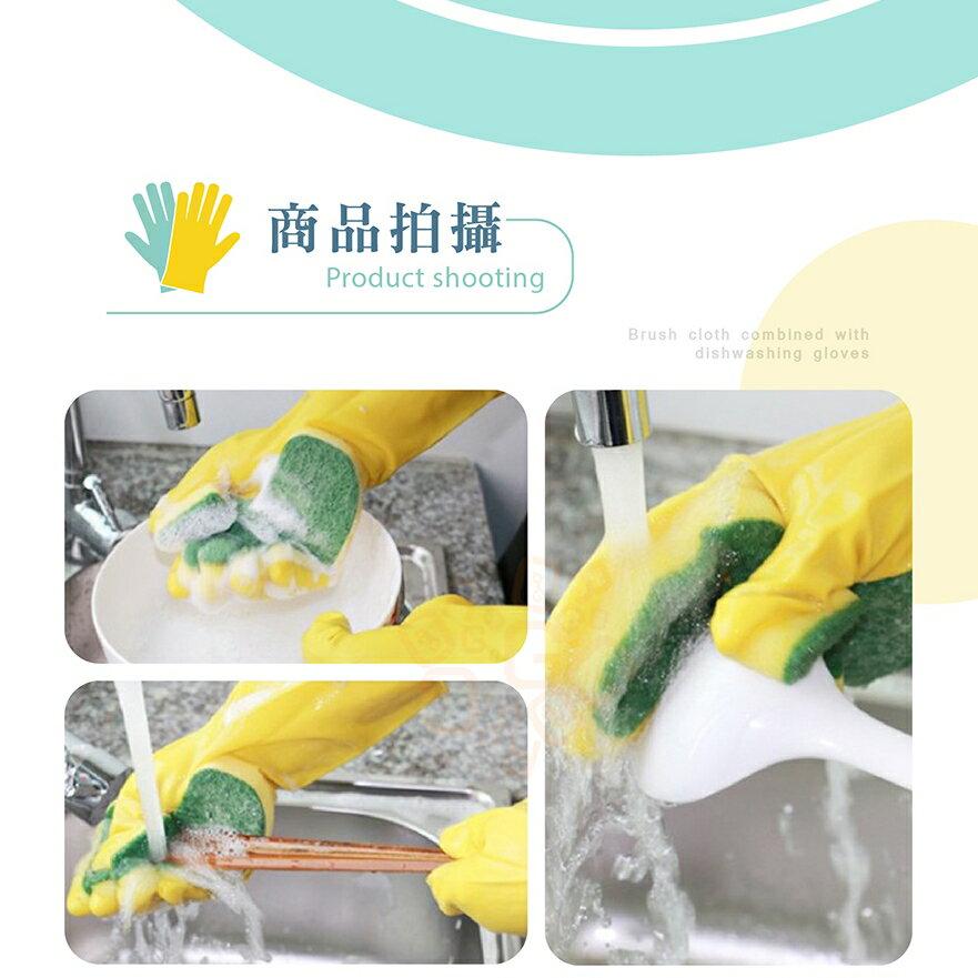 ORG《SD2287》菜瓜布手套 帶菜瓜布手套 菜瓜布 乳膠手套 帶清潔刷手套 洗碗手套 手套刷 洗碗刷 防水手套 2