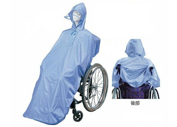 輪椅型專用雨衣 *日本製*『康森銀髮生活館』無障礙輔具專賣店 1