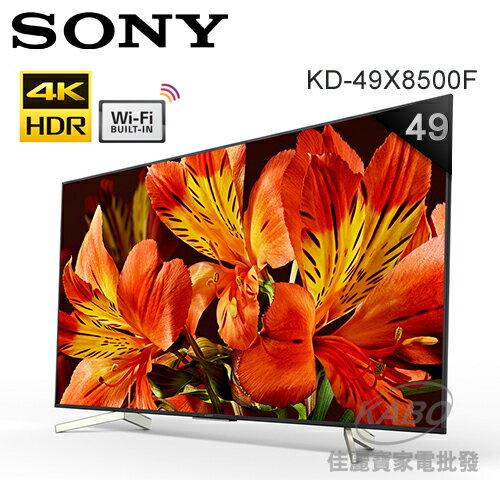 【佳麗寶】-(SONY)BRAVIA4K液晶智慧聯網電視日本製49型【KD-49X8500F】