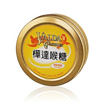 樺達檸檬喉糖50g【德芳保健藥妝】