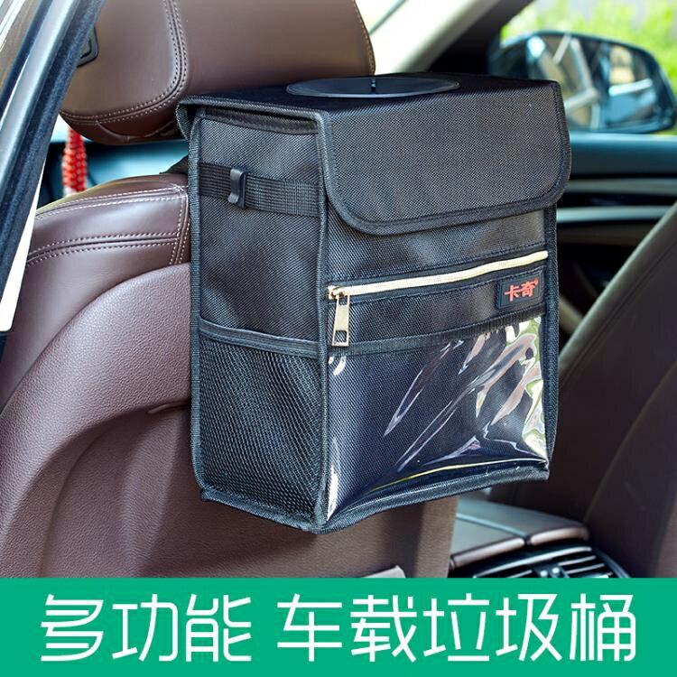 卡奇便攜車載垃圾桶 車內可折疊可帶蓋汽車內用掛式多功能垃圾箱