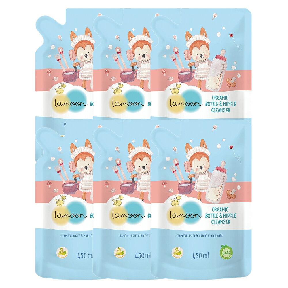 Lamoon baby 有機奶蔬清潔液補充包/450ml x6包