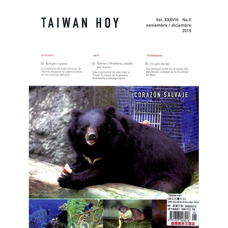TAIWAN HOY (西文台灣今日) 11-12月號_2019 - 限時優惠好康折扣