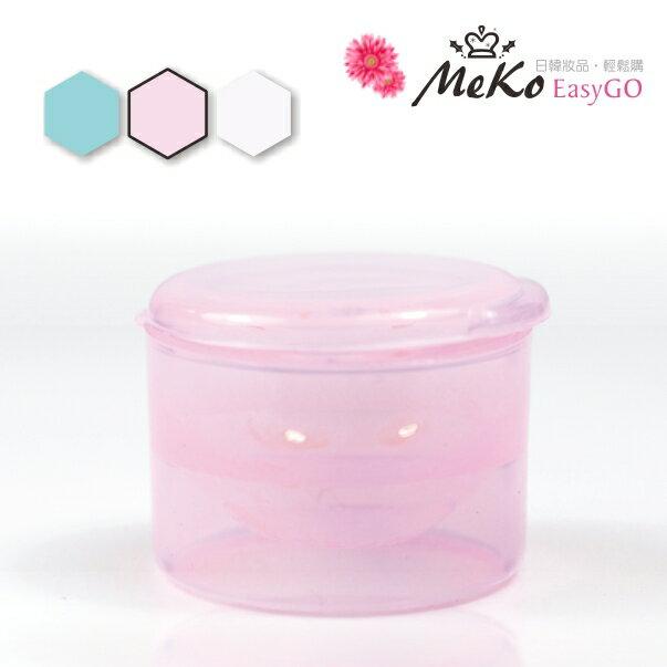 MEKO 果凍面霜罐(3g) D-050/分裝罐/分裝藥罐/分裝瓶/分裝盒