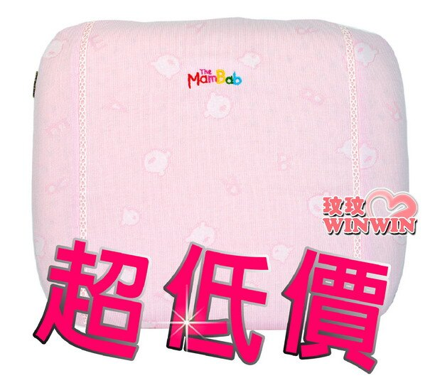 夢貝比TK-2962 天然乳膠幼兒大塑型枕 ~ 新生兒寶寶適用,超低價