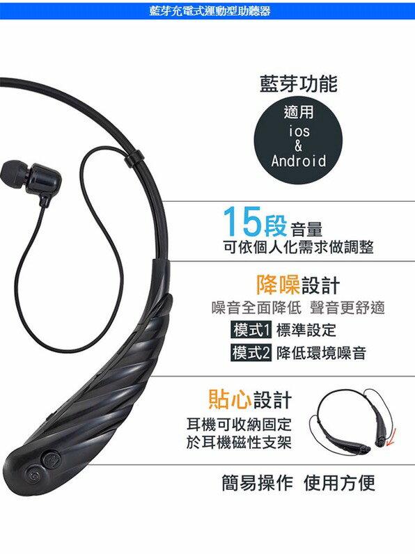 專品藥局【 日本耳寶mimitakara 】元健大和助聽器(未滅菌) 充電式脖掛型-黑【2009827】 5