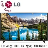 LG電子到【滿3千,15%點數回饋(1%=1元)】【贈LiTV VOD 精選影片-60天】 LG 43UJ630T 43型 硬板 4K UHD 連網液晶電視 樂金 43-UJ630T 含桌上型安裝 公司貨 可分期