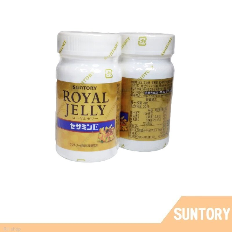 SUNTORY 三得利 蜂王乳+芝麻明E 120錠 【RH shop】日本代購