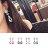 ☆BOBI☆02/01來自星星的你全智賢同款鑲鑽垂墜水滴耳環【TS236】 - 限時優惠好康折扣