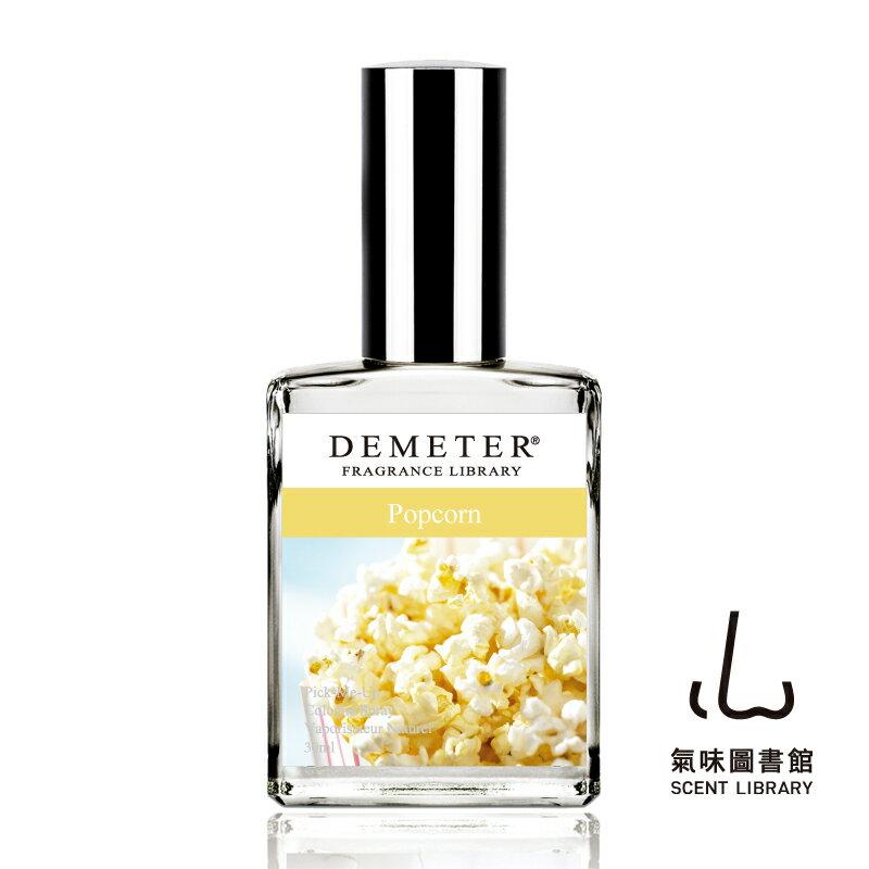 【氣味圖書館】Demeter 焦糖爆米花 香水 30ml