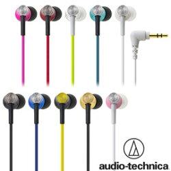鐵三角 ATH-CK330M 耳道式耳機 (鐵三角公司貨)
