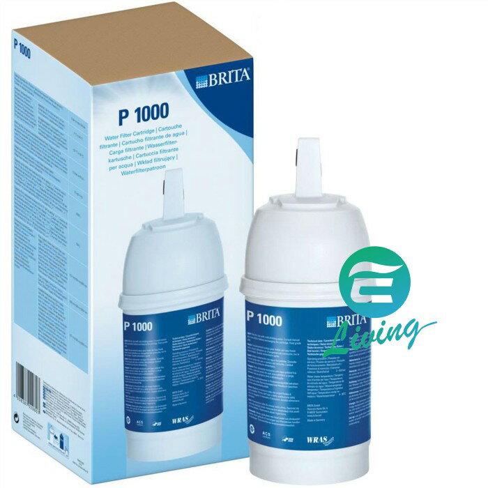BRITA P1000 硬水軟化型濾芯 一入
