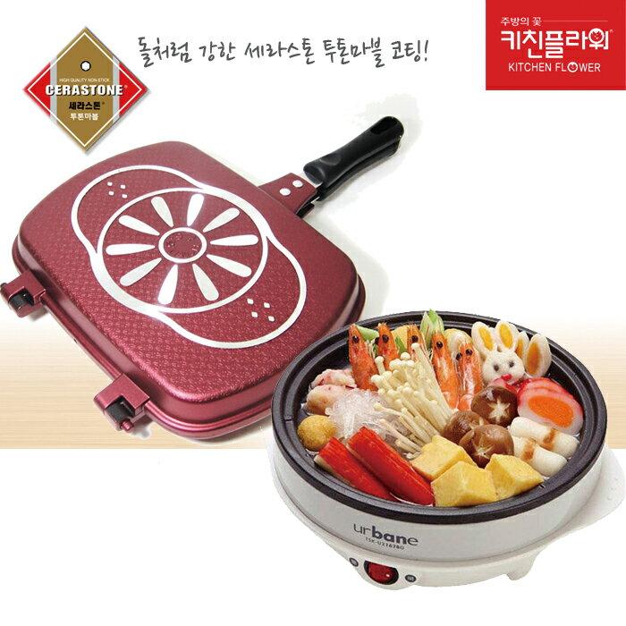 《火烤2吃》韓國大理石雙層烤盤 +優柏迷你小火鍋 (PA12+TSK-U2162BG)