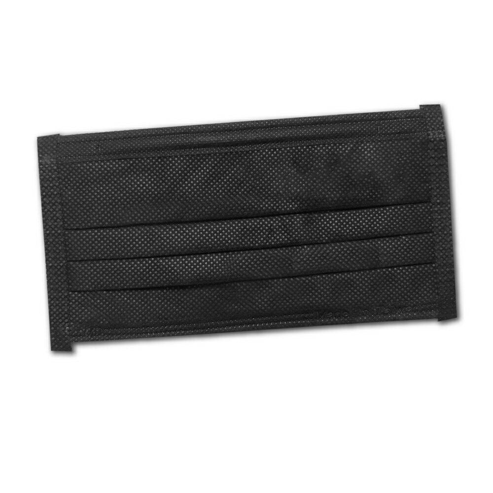 (任選8盒單盒229元)普惠 雙鋼印 成人醫療口罩 (黑) 50入/盒 (台灣製造 CNS14774) 專品藥局【2017206】