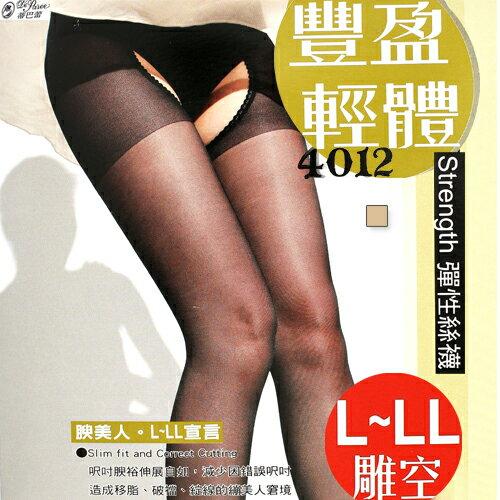 雕空 彈性絲襪 豐盈輕體 4012 Strength 台灣製 蒂巴蕾