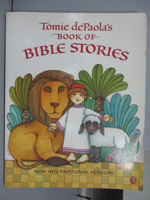 ~書寶 書T1/收藏_QMV~Tomie dePaola #x27 s book of B