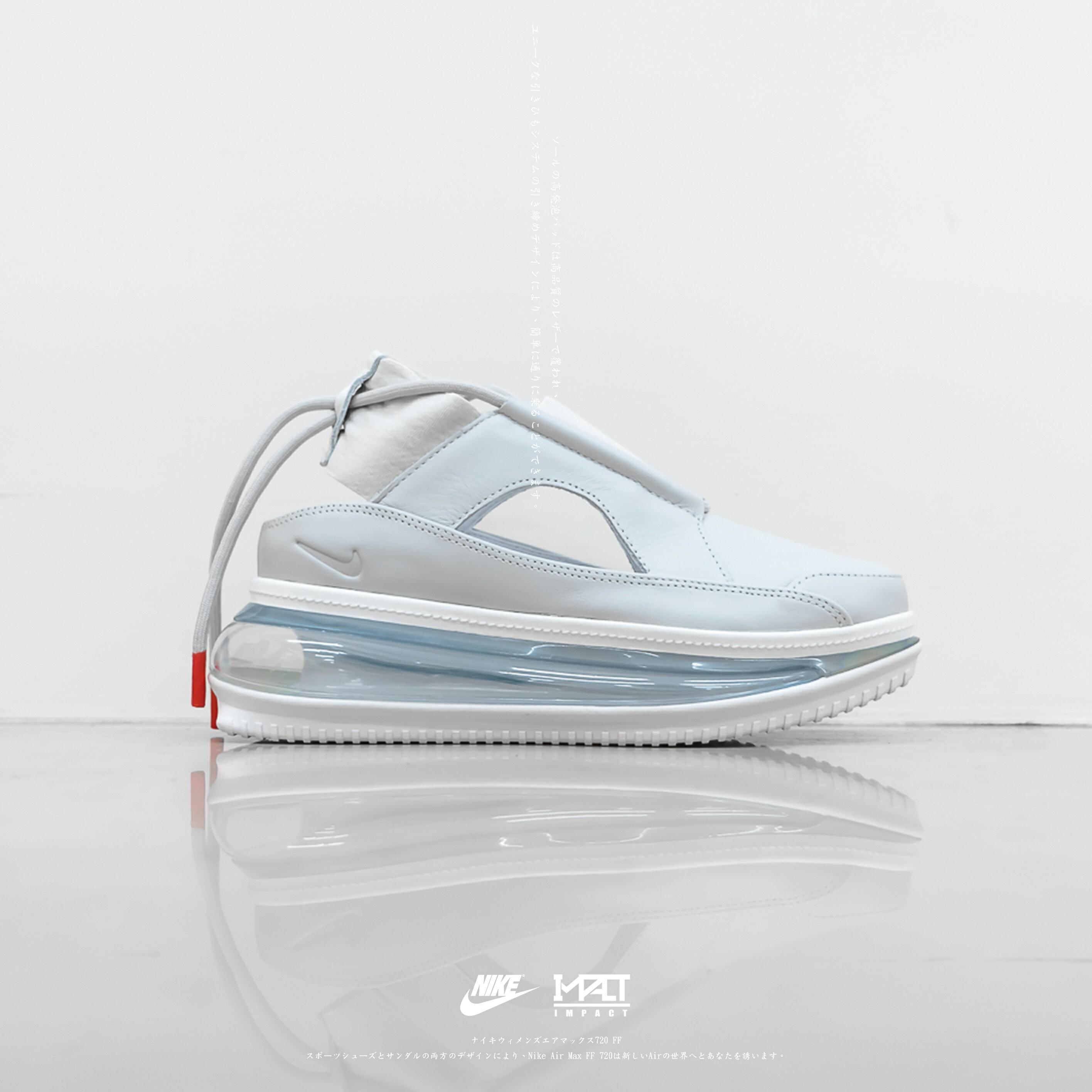 【限時滿$1,500↘再折$150】IMPACT Nike Wmns Air Max 720 FF 白 涼鞋 厚底 增高 氣墊 皮質 AO3189-100