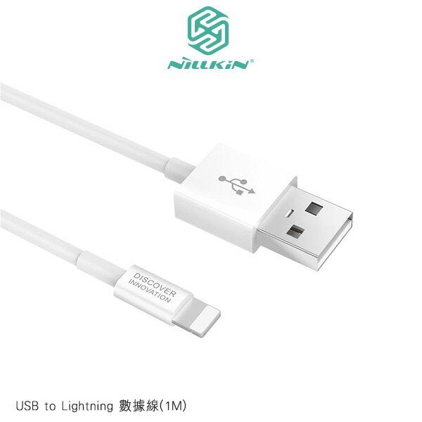 強尼拍賣~ NILLKIN USB to Lightning 數據線(1M) 充電線 數據線