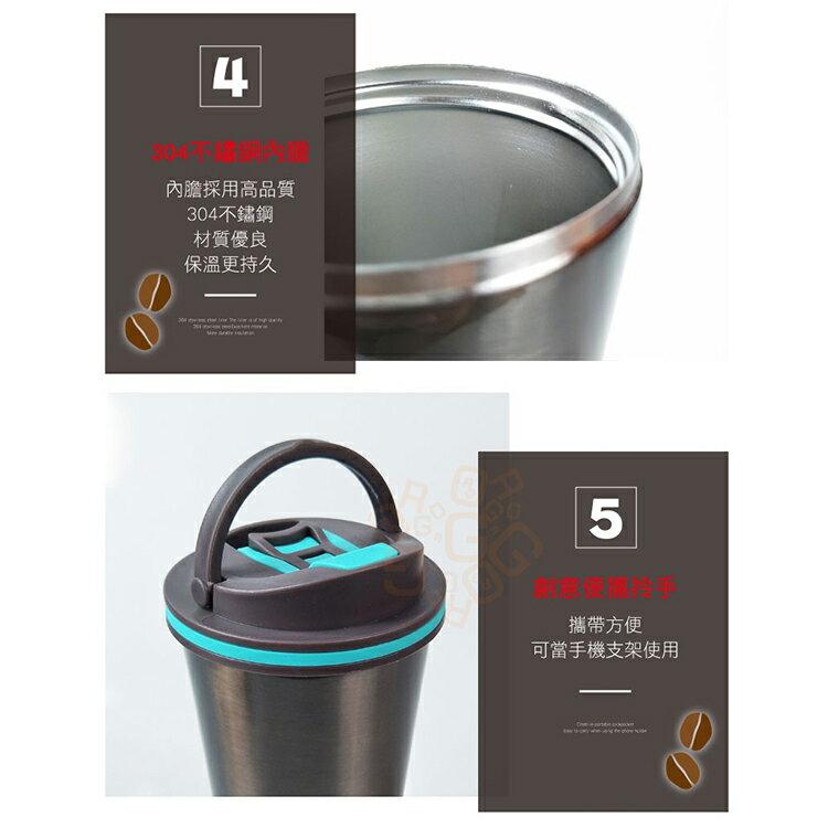 ORG《SD1678e》手提款~304不鏽鋼 咖啡杯 保溫杯 隨身杯 星巴克杯 手提杯 不鏽鋼杯 環保杯 飲料杯 保溫杯 8