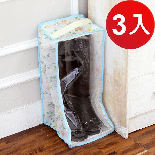 SoEasy透氣防塵靴子長靴雪靴雨靴收納袋-3入【MP0030】(SP0168B)