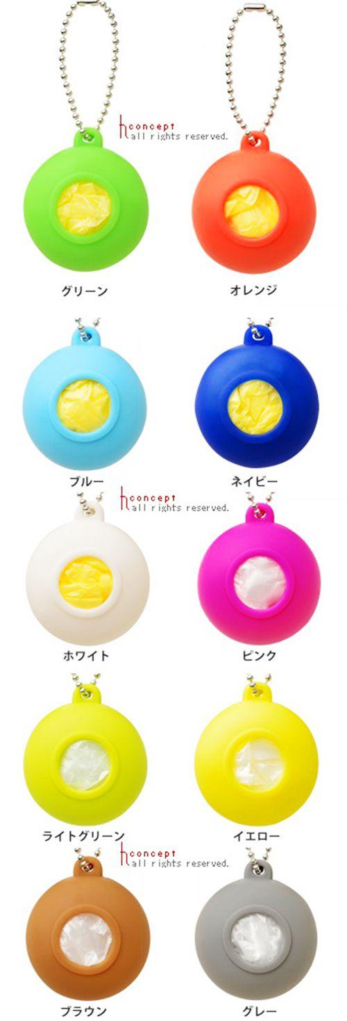 【+d】日本文創小物亮彩塑膠袋收納器