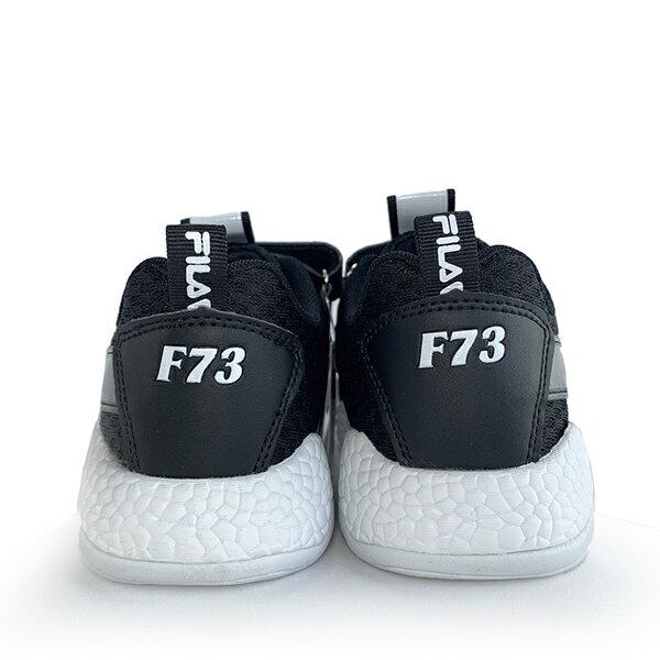 【滿額領券折$150】FILA MD 運動鞋 LOGO 電燈鞋 燈鞋 黏帶 厚底 黑色 中童【2J425V001】