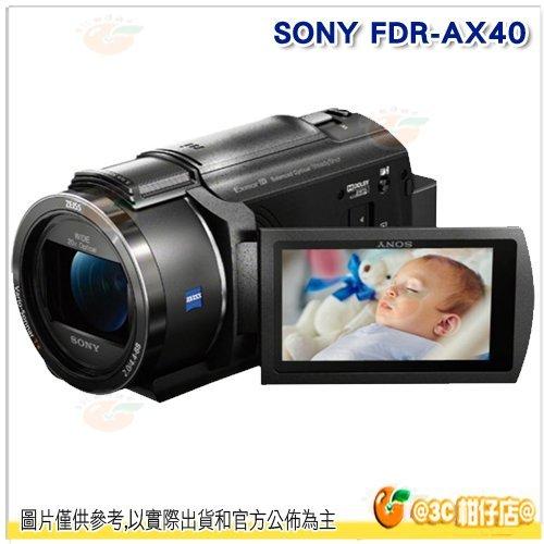 送64G4K卡+FV100副電+抗UV鏡+大腳架+原廠包等8好禮SONYFDR-AX40數位攝影機台灣索尼公司貨4K縮時攝影防手震內建64G