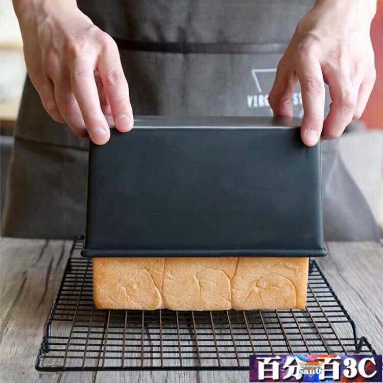 廚房用品 黑色低糖生吐司模具 長方形迷你吐司盒