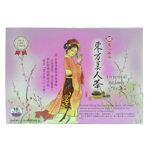 天仁茗茶 東方美人茶 50.4g (18入)/盒【康鄰超市】