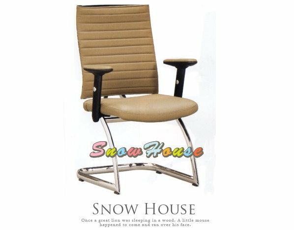 ╭☆雪之屋居家生活館☆╯A188-07S-4829C電鍍腳造型椅洽談椅辦公椅會議椅電腦椅
