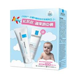 【理膚寶水】嬰幼兒修復滋養保濕組(B5修復霜100ml+理必佳滋養霜75ml)