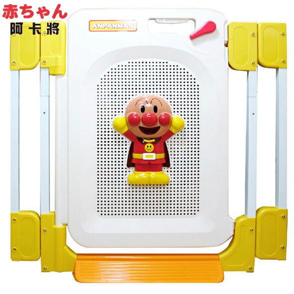 AGATSUMA 麵包超人安全門欄