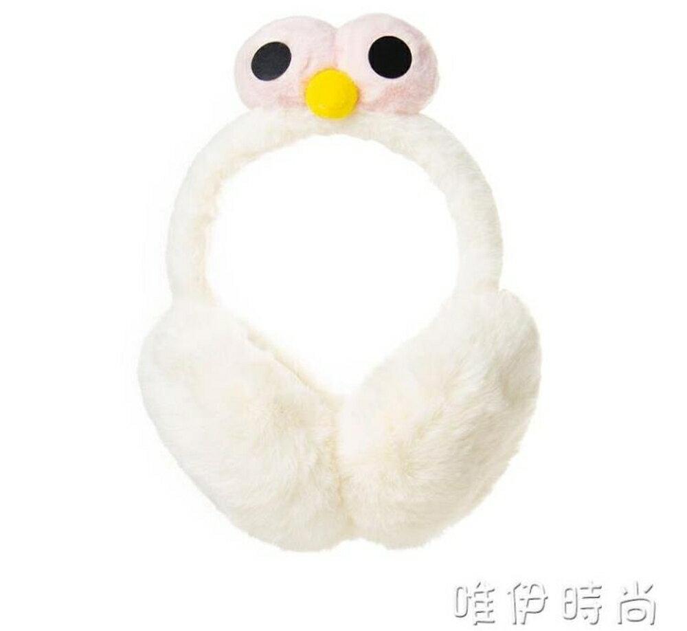 耳罩 Siggi 耳罩女冬季保暖甜美可愛學生耳套韓版小清新俏皮護耳耳捂 唯伊時尚