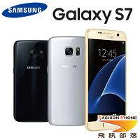 Samsung 三星到【32G】Samsung Galaxy S7 5.1吋八核心智慧手機 - 贈保護貼+清水套+64G記憶卡