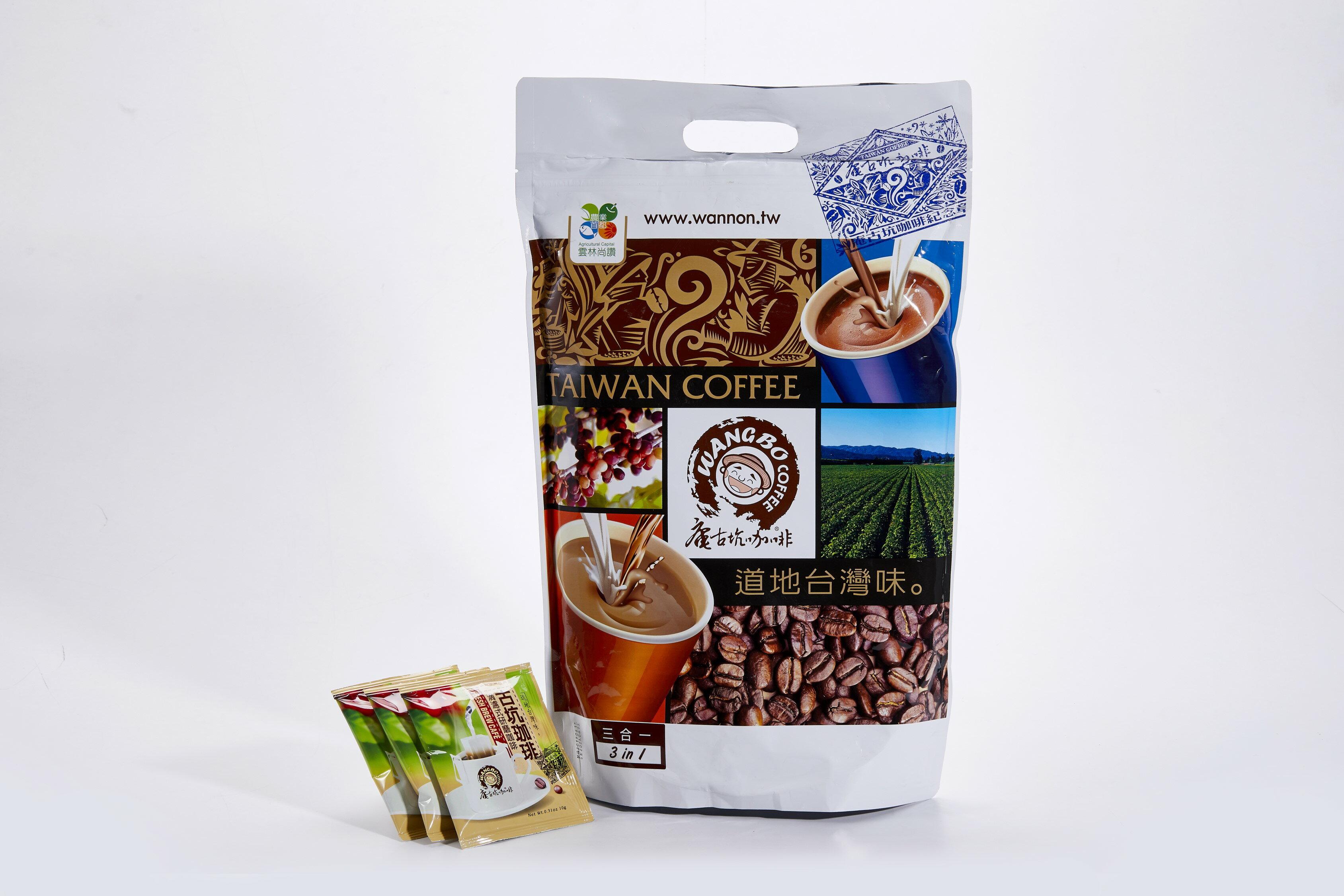 庵古坑咖啡-滴濾式黑咖啡 超值經濟包