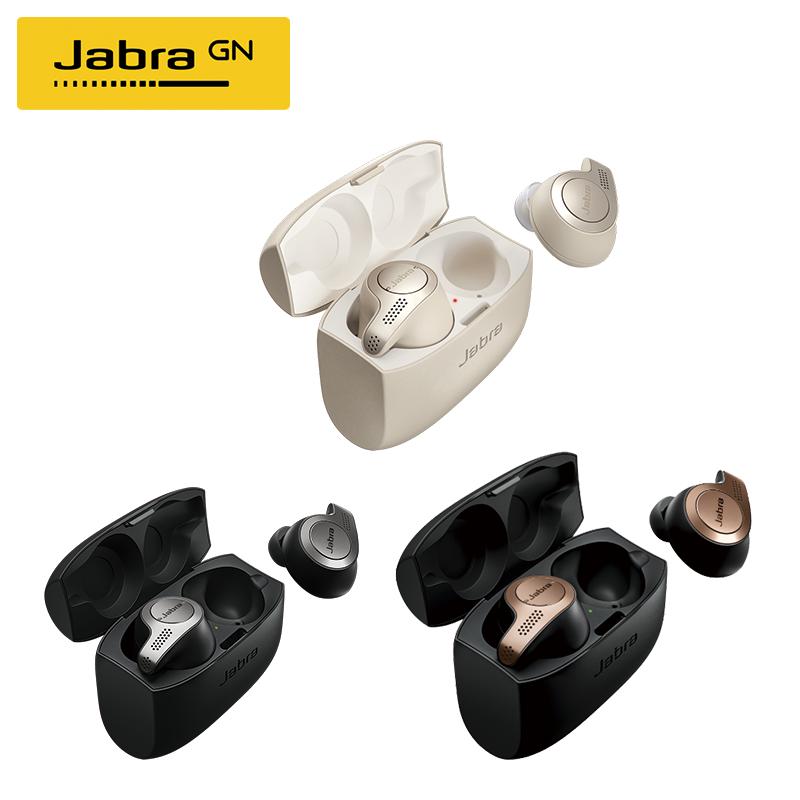 【Jabra】Elite 65t 入耳式全無線藍牙耳機 藍芽耳機推薦/APP支援客製音質/緊密結合 I Phone /cp值超高/防潑水/藍芽5.0最高技術/免運
