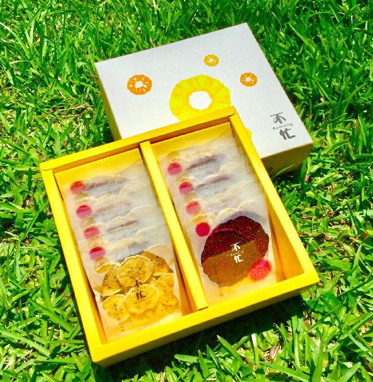 水果原片果乾禮盒-紅龍果+芭蕉-低溫乾燥天然無糖無添加果乾-16包入
