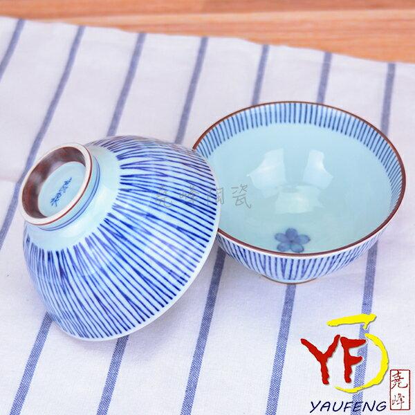 ★堯峰陶瓷★日本美濃燒 梅花十草 中平碗 飯碗 線條紋