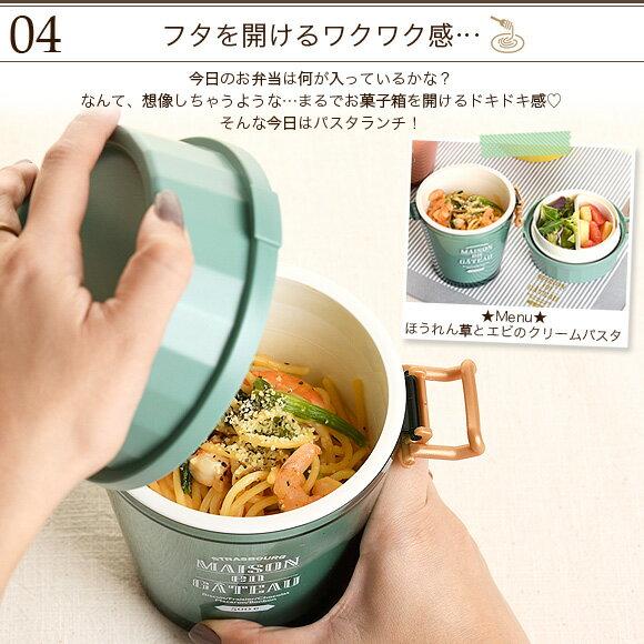 日本製 / Maison en Gateau / 茶杯型便當盒 / 雙層 / 可微波 / 不可蒸 / 720ml / sab-2112。共4色-日本必買 日本樂天代購(3186*0.5) 3