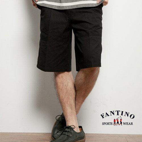 【FANTINO】男款 嚴選經典休閒百搭短褲(黑) 033507
