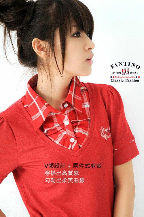 【FANTINO】女款 假2件式經典格紋棉衫 (紅)071106